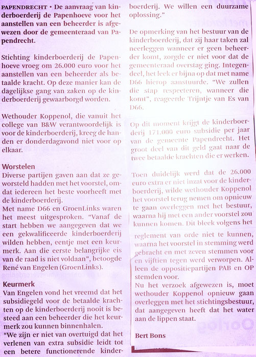 Artikel verschenen in de Klaroen op 12 april 2017