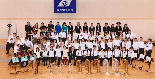 2015年11月23日(祝) 第35回彦根吹奏楽団定期演奏会