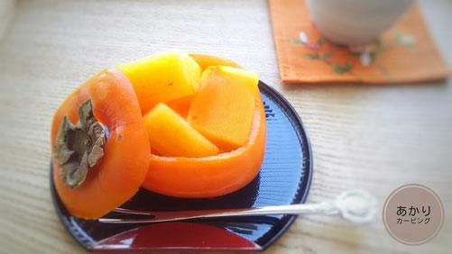 柿 フルーツカッティング