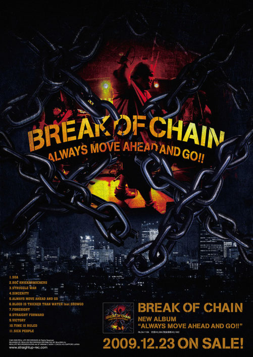 Break of chain CD発売告知ポスター