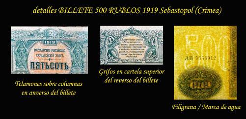Telamones, Grifos y marca de agua en 500 rublos 1919 Criméa (Revolución Rusa)