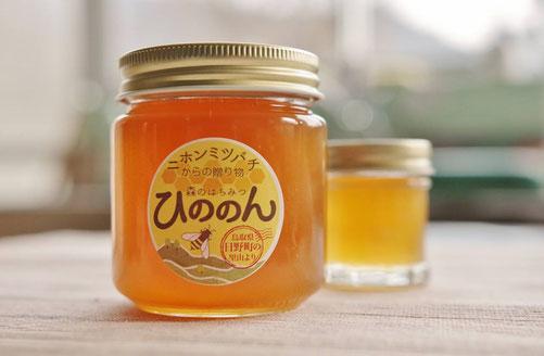 ニホンミツバチが住む里山、鳥取県日野町産のはちみつ「ひののん」