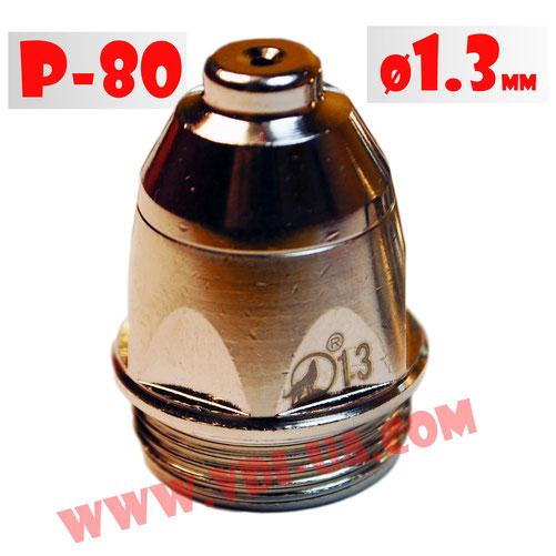 Сопло плазмотрона P-80 1.3мм