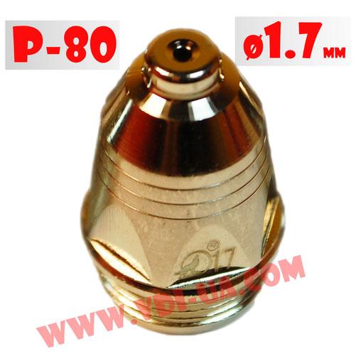 Сопло плазмотрона P-80 1,7мм