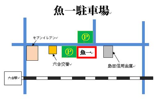 コロナ対策 静岡県 島田市 接待 法事 顔合わせ 日本料理 三味線教室 胡麻豆腐 仕出し