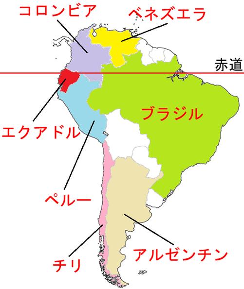 地図 アマゾン 川 ストリートビュー アドベンチャー: