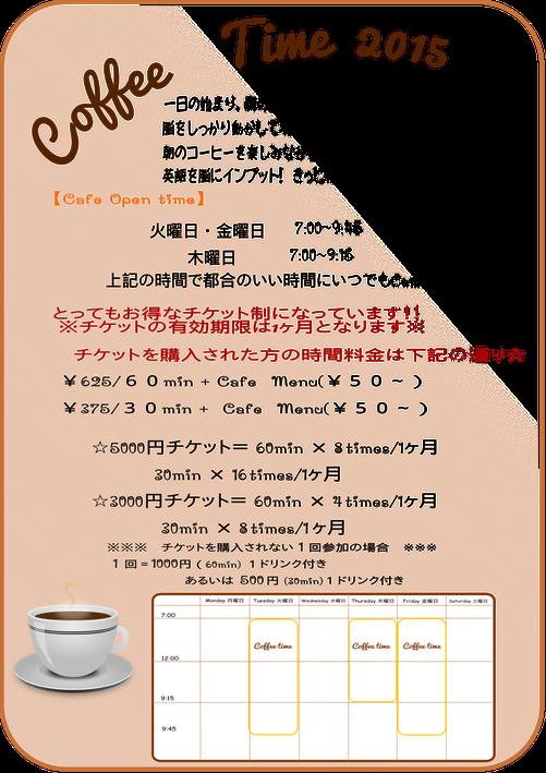 coffee time 2015