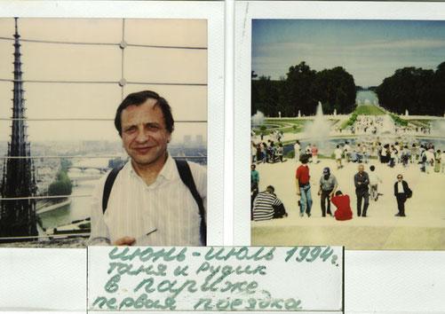 Рудольф Фурманов в Париже