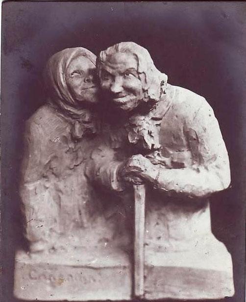 (19) Сплетня (1910г.)