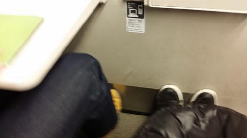京極さんと仲良く新幹線で名古屋の会場に出勤(笑)