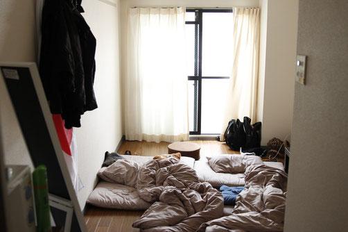 Airbnb room Kyoto