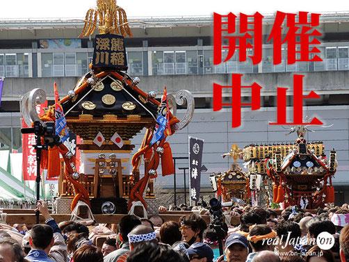 第十回 東日本大震災 復興祭,2020年3月15日開催, 新型コロナウイルス感染症拡大の状況を受けて開催中止が決定