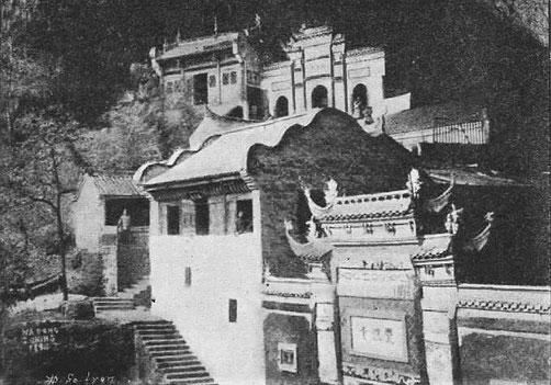 Une pagode du mont O-mi. - Mission lyonnaise d'exploration commerciale en Chine, 1895-1897. Récits de voyages. —  A. Rey et Cie, imprimeurs-éditeurs, Lyon, 1898.