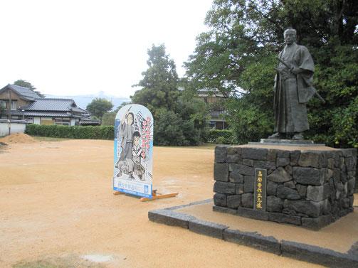 萩市 世界遺産 萩城下町内 晋作広場にも防草名人を使用
