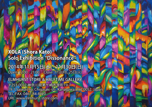 xola, art, solo, exhibition, dissonance, shora, kato,