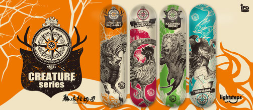 xola, ifo, rinpaeshidan, skateboard, creature, lightsteps, art, artwork