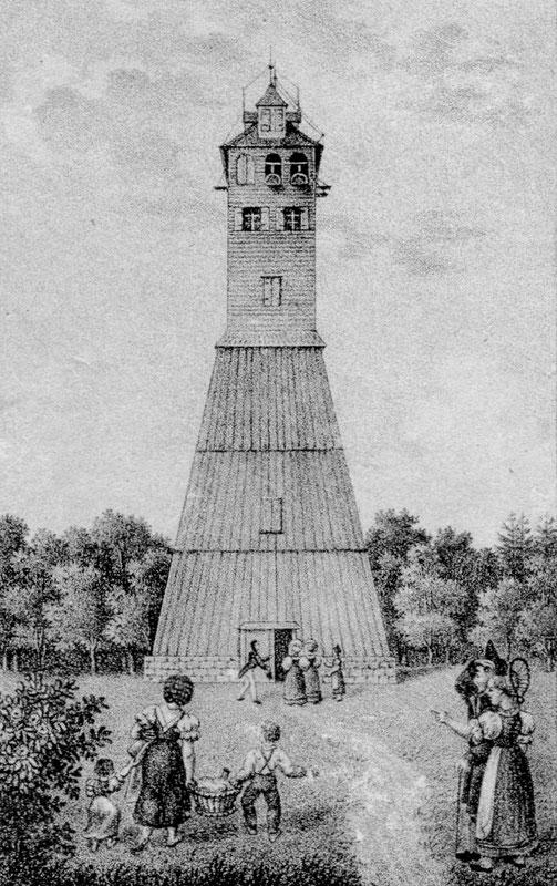 """anonymer Stich; publiziert auf der Rückseite des Buches """"Gemälde der Schweiz XVII, der Kanton Thurgau"""" von J. A. Pupikofer 1837"""