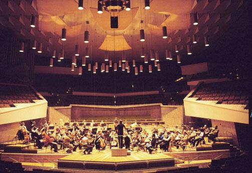 Geigenunterricht und Cellounterricht in Frankfurt