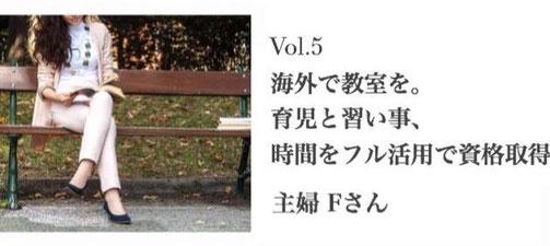 ポーセラーツ 東京 人気教室