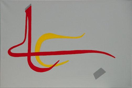Capella, Acryl auf Leinwand, 70 x 50 cm