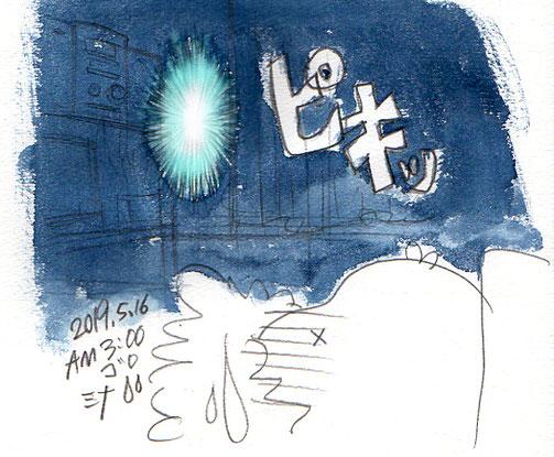 スケッチ:これは現実起こった、うしみつ時のナゾの光☆