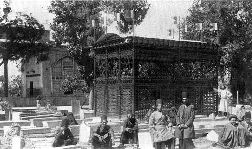 Hafiz's Tomb / Shrine - Courtesy of Susan Roth