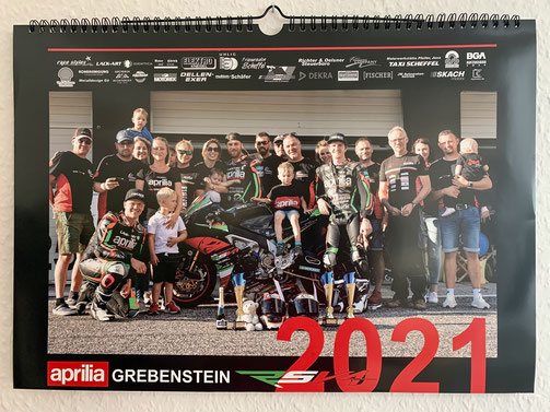 Aprilia, RSV4, RSV4RF, kalender, Fotos, foto, ckphotos, ChristianKeller, motorbike, motorrad, gera, fim, eec