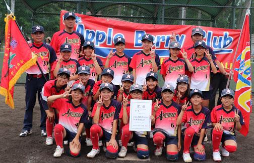 北信越小学生ソフトボール大会 予選石川県予選優勝