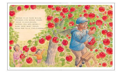 リンゴと生命力の写真