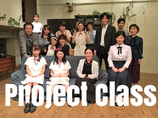 公演クラス 「子供の時間」記念写真