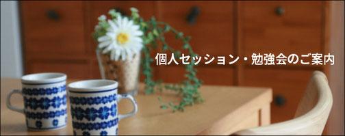札幌の介護コンサルタント野嶋成美と一緒にダブルケアのことを話しましょう