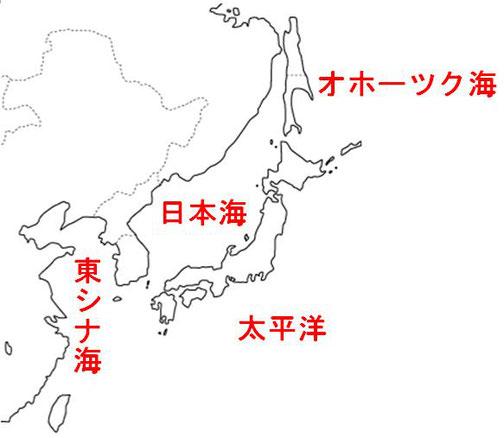 日本の周りの海 - 若槻徹のホームページ
