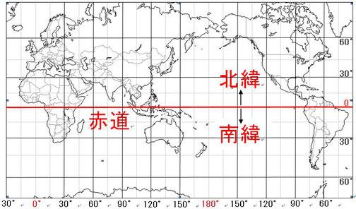 地理1-2 世界地図と緯線・経線 ...
