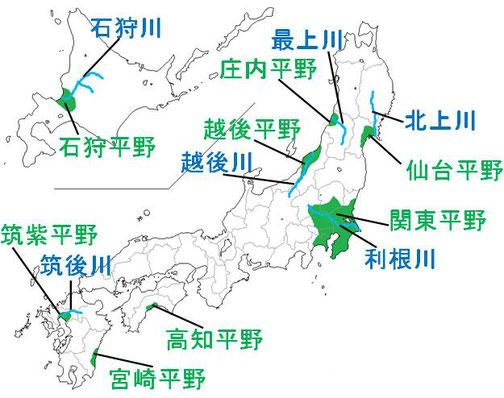 中学地理:日本の地形(ざっくり) - 教科の学習