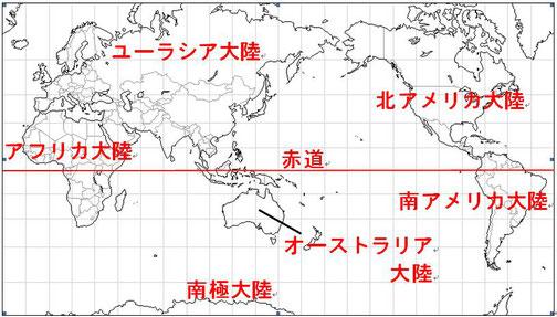 地理1-1 六大陸と三大洋、世界の州区分 解説 - 教科の学習