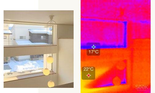 超断熱住宅の窓、サーモグラフィ