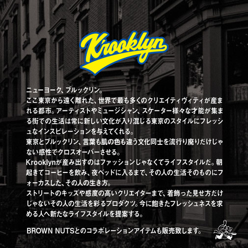 K'rooklyn × BROWN NUTS