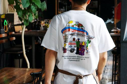 チキンオーバーライス, リラックス フィット, 1LDK, 中目黒, 祐天寺, 岡山, relax fit, chicken over rice