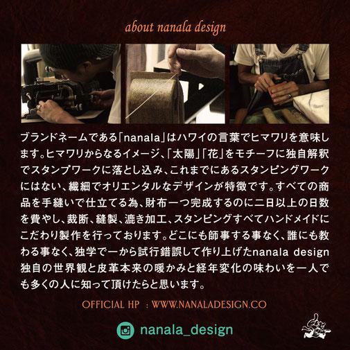 nanala design