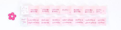 21. Band Sakura – Kirschblüte (japanisch), 2 Stück, inkl. Übersetzung und Kirschblüte aus Holz
