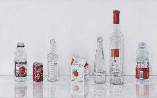 Sabine Christmann, Malerei, painting, 2016