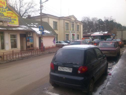 №4. От магазина в право по пешеходной дороге, вдоль дороги.