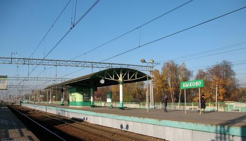 №1. С платформы выход на лево.