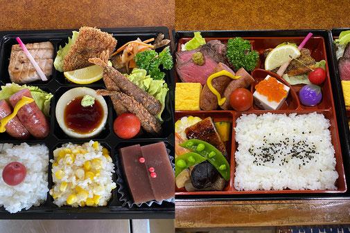 各種お弁当の画像10