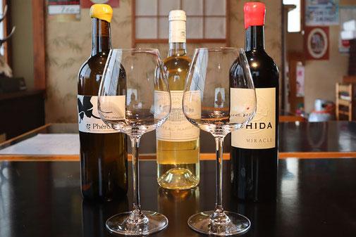 久松・ワインの画像