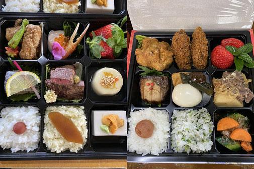 各種お弁当の画像2