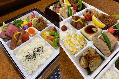 各種お弁当の画像8