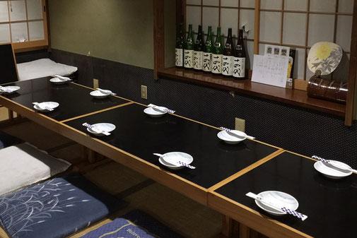 久松・店舗内の画像