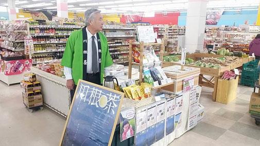 静岡県川根の有機栽培茶 樽脇園 無農薬 無化学肥料 詰め放題