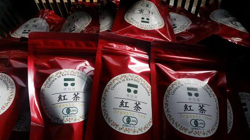 川根(静岡県)の有機栽培茶 樽脇園 無農薬 無化学肥料 オーガニック 普通煎茶 山のお茶 和紅茶